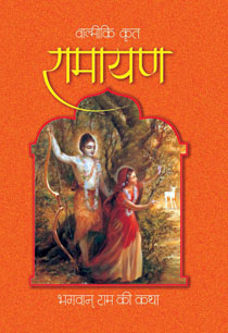 Index of /res/books/hindi